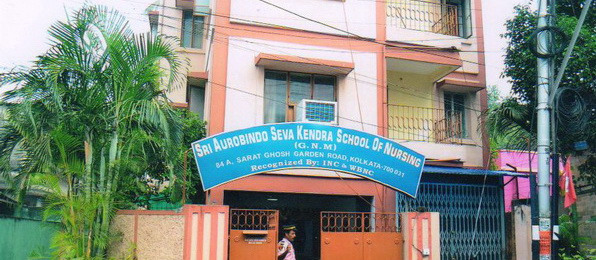 Sri Aurobindo Seva Kendra Nursing School